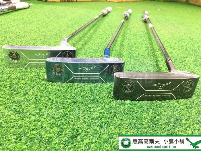 [小鷹小鋪] Mizuno M.CRAFT I FORGED PUTTER 高爾夫 推桿 軟鐵鍛造 1025S 日本製