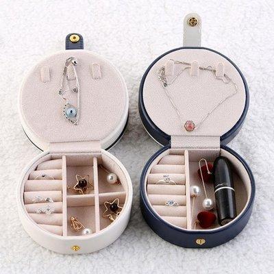 旅行便攜首飾盒歐式多功能收納盒