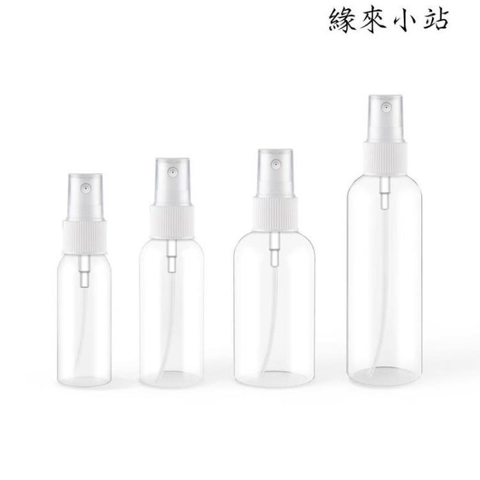 百姓館 分裝瓶 噴霧瓶旅行分裝瓶