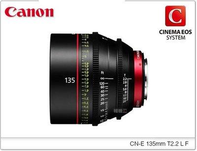 ☆相機王☆電影鏡頭Canon EF CN-E 135mm T2.2 L F〔CINEMA〕公司貨【接受客訂】5