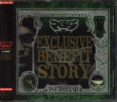 K - XBS - Exclusive Benefit Story - 日版 +1VIDEO - NEW
