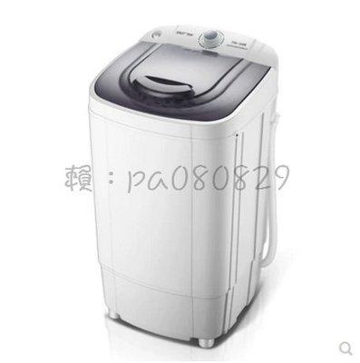 『格倫雅』免運現貨 先科脫水機甩幹機單甩 家用大容量不銹鋼甩幹桶非小型迷妳洗衣機^15662