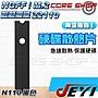 ☆酷銳科技☆JEYI佳翼 M2/ M.2 22110 SSD全鋁...