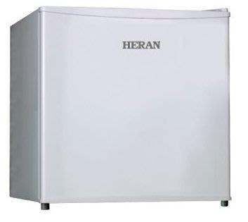 【希西家電】《HERAN禾聯 45公升【HRE-0511】1級能效左右開單門》【來電批發價 另有分期】