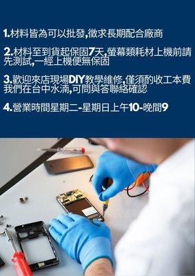 吉米手機DIY教學 IPhone 6S PLUS 螢幕總成 零件 材料 手機 空機 二手機可用