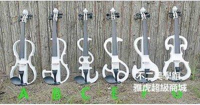 【格倫雅】^彩色電聲演奏電子小提琴 音色優美 練習學習不擾民個性小提琴異形24444[