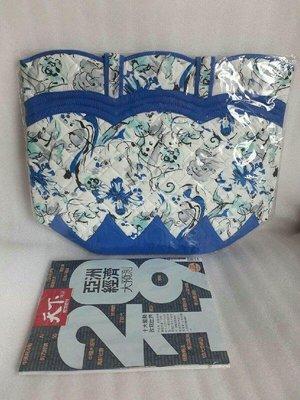 紫庭雜貨*大包全新泰國曼谷包 NaRaYa 藍色花紋大包 肩背包 手提包 媽媽包 上班包 筆電包平板包 實用大方 特價