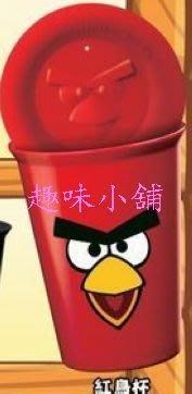 ~伊豆趣味小舖~7~11 憤怒鳥雙層陶瓷精彩隨行杯 立體杯蓋  杯墊 防塵止滑~單賣 紅鳥杯~