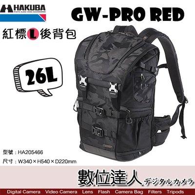 【數位達人】HAKUBA GW-PRO RED 紅標 L 後背包 / HA205466 雙肩後 相機包 攝影包 多功能