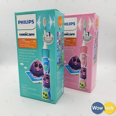 全新 飛利浦 Philips Sonicare HX6321 兒童音波電動牙刷|保24個月【Wowlook】