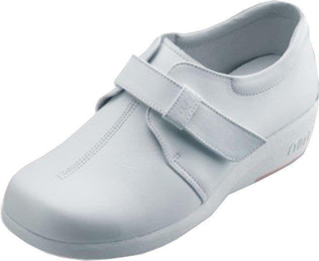 ☆°萊亞生活館 ° 台製工作鞋 / 護士鞋【女款 #916】