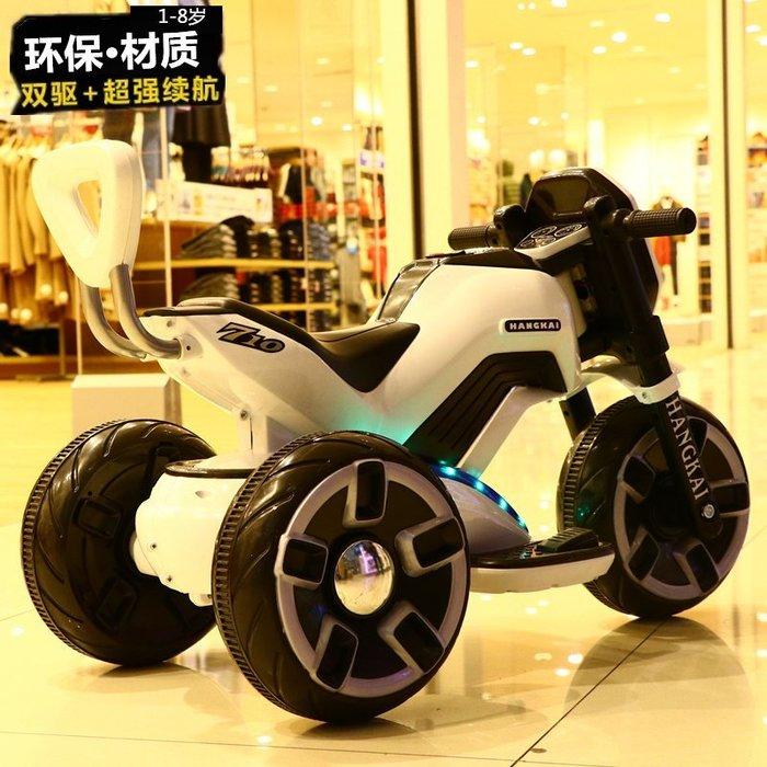 〖起點數碼〗兒童電動摩托車三輪車男孩女孩1-5-7歲充電1-3-6歲可坐帶遙控玩具
