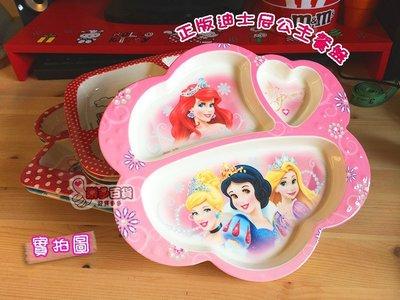 樂多 迪士尼兒童分格餐盤 公主款 學習餐具 卡通碗 有同款湯匙 水杯 碗可  冰雪奇緣 湯