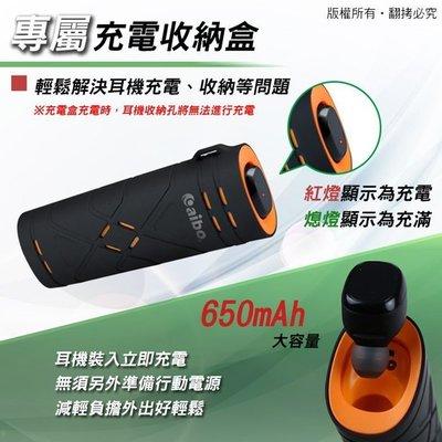 --庫米--BTD01 運動版迷你雙耳藍牙耳機(含充電收納盒)