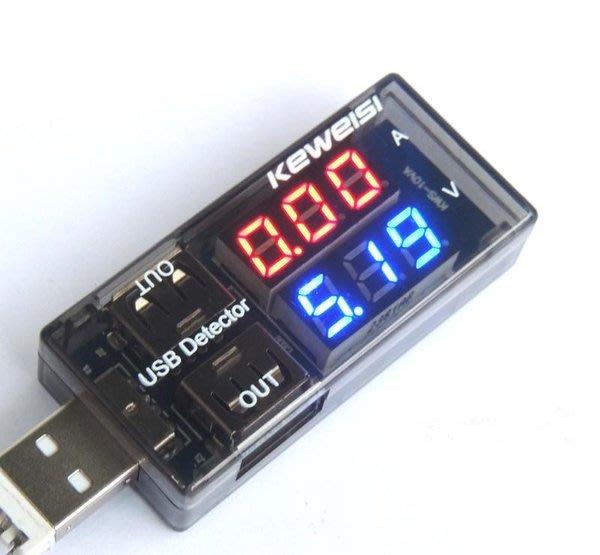 10# 雙USB電表,KEWEISI 雙口電壓表+電流表,2口充電檢測器 測試儀 充電電流電壓 測試器 檢測儀 行動電源