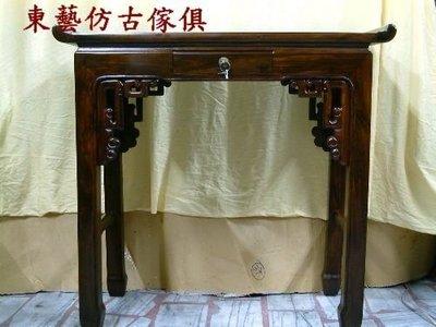 東藝仿古家具~~單抽刻花案桌-雞翅木~~便宜售(90*40*81)