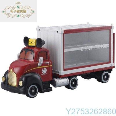 米奇收納車 tomica 收納車 米奇貨櫃車 米奇回力車 TOMY多美卡迪士尼米奇運輸卡車貨車展示收納盒女孩禮物玩具