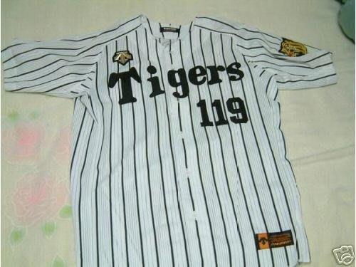 貳拾肆棒球--日本職棒棒球先生長島茂雄之子長島一茂拍Mr.Rookie實際穿著之戲服