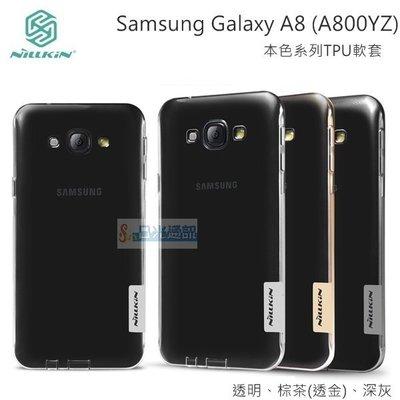 日光通訊@NILLKIN原廠 Samsung Galaxy A8 A800IZ 本色系列TPU透色軟套 果凍套 軟殼