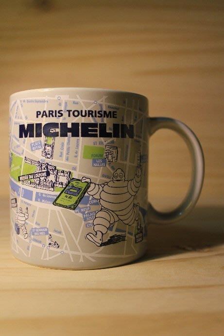 (I LOVE樂多)MICHELIN 米其林 地圖標示印刷 馬克杯 (白款)多種相關商品供你選擇喔