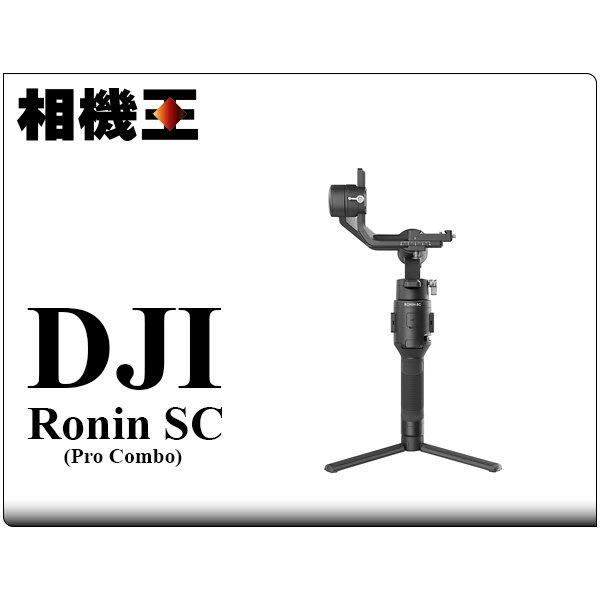 ☆相機王☆DJI Ronin SC 三軸穩定器 專業套裝〔微單眼適用〕公司貨【接受預訂】2