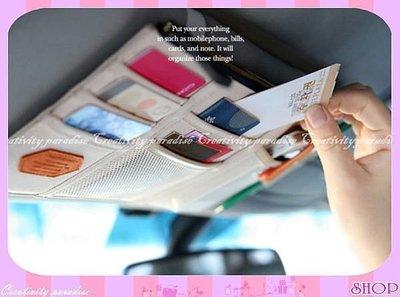 ☆精品社☆【遮陽板收納掛包】韓系多功能汽車車用掛袋