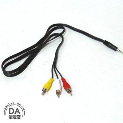 3.5mm 轉AV端子 音源轉接線 60cm 音源線 RCA端子 公對公 梅花端子 耳機轉AV 60公分(12-071)
