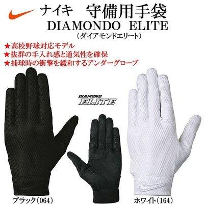 貳拾肆棒球-日本帶回NIKE高校甲子園對應新型守備手套/黑