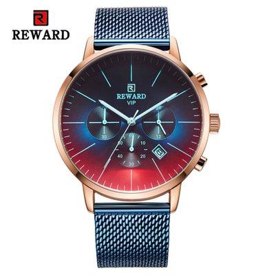 【潮裡潮氣】REWARD時尚新款炫彩變色運動防水鋼帶男士手錶RD82004M