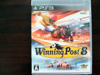 PS3 賽馬大亨 8 純日版 稀有片