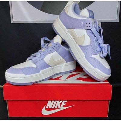 Nike Dunk Low Disrupt 白淡紫 女款 休閒鞋 板鞋 運動鞋 DJ3077-100