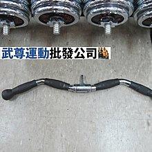 New英寸小彎包膠拉力桿健身房配套器械專用包膠拉力桿 M bar (觀塘店自取價$250)