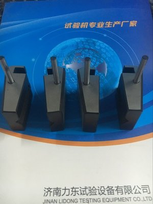 5噸微機屏顯式電子萬能試驗機鉗口、夾塊夾片、夾板、試驗機配件(6100)