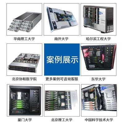 點讀機GPU服務器 4028GRTR2深度學習工作站10顯卡RTX3080/3090超算 主機