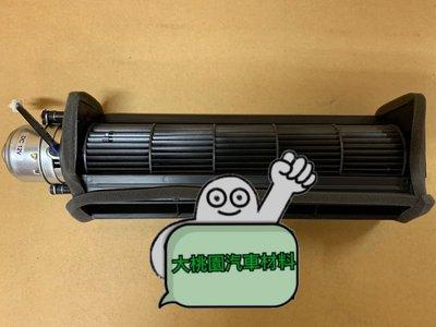 ➶大桃園汽車材料➶ MITSUBISHI 三菱 SPACE GEAR 廂型車 後廂 鼓風機馬達 含葉片 正廠OEM純新零件