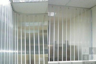 85m/m 透明塑膠活動拉門/台中市豐原區塑膠拉門/隔間/阻擋冷氣/