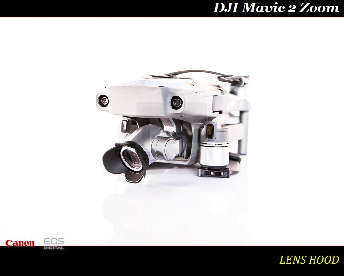 【特價促銷】DJI 大疆遮光罩 For Mavic 2 Zoom . 有效防眩光