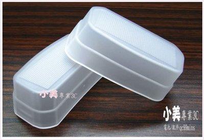 美科 柔光盒 柔光罩 For Canon SpeedLite 270EX II 270 EX 二代 方形 硬式 台中市