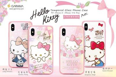 正版 Hello Kitty 四角防撞玻璃殼 - 禮物甜心 iPhone X
