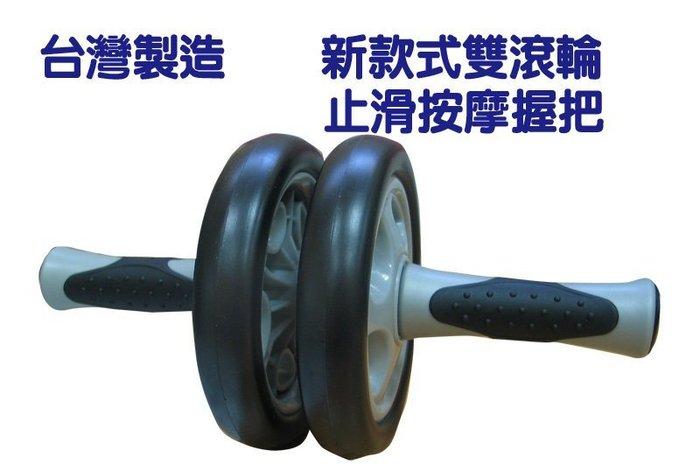 開心運動場-新款式雙滾輪健腹輪(健美輪) (單簧握力棒 貝殼機 美背機健腹器 彈力繩)