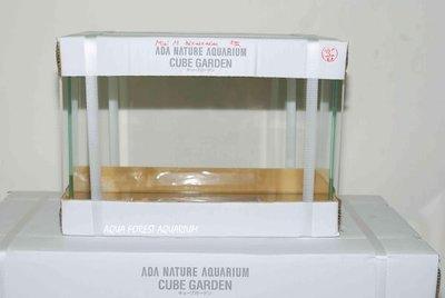 ◎ 水族之森 ◎日本 ADA Cube Garden =頂級超白玻璃缸 MINI M 36X22X26 cm 5mm