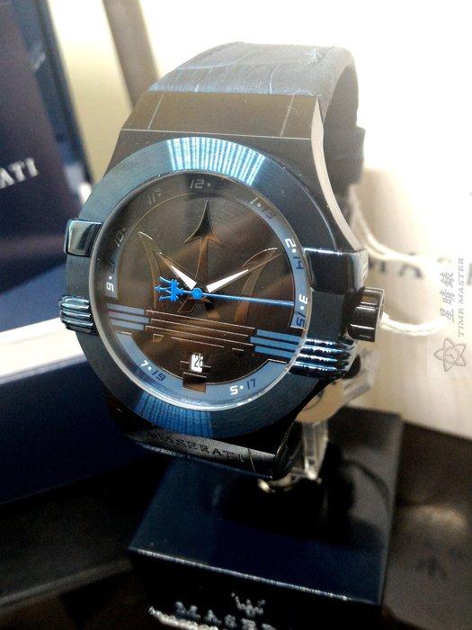 請支持正貨,瑪莎拉蒂手錶MASERATI手錶POTENZA款,編號:MA00032,黑色錶面藍色皮革錶帶款