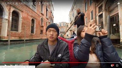 【台北周先生有色寶石】義大利員工旅遊【八】水都威尼斯