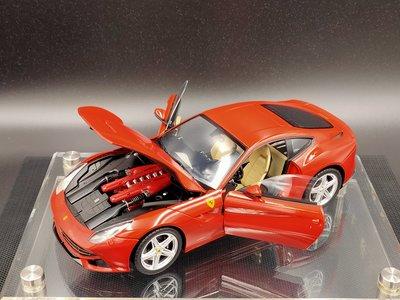 TAMIYA 1/24 Ferrari F12 berlinetta