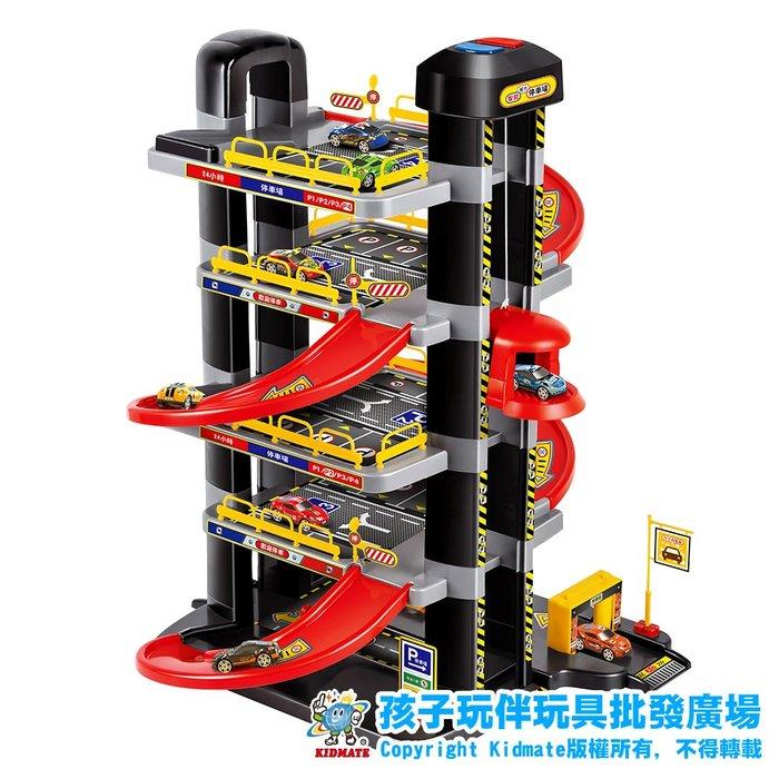 城市交通.立體自動停車塔(10入車).軌道.小汽車.孩子玩伴