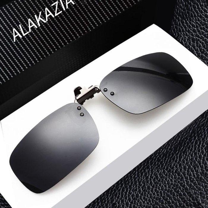 墨鏡夾片式太陽鏡眼鏡開車司機駕駛潮夾片偏光鏡男女夜視夾片