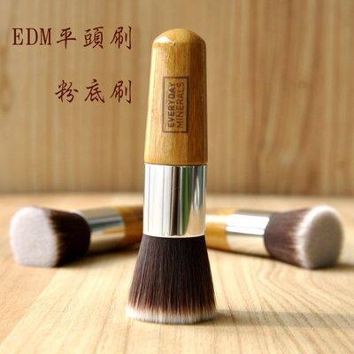 【愛來客 】新款美國Everyday Minerals EDM 平頭刷萬能刷粉底刷化妝刷  送刷網套 現貨供應中!
