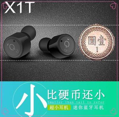 藍芽耳機  運動跑步 耳機 雙耳雙邊立體聲聽歌通話 運動跑步藍牙 新款X1T 無線藍牙耳機