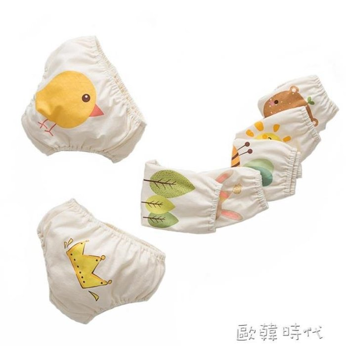 『新品』❁女寶寶內褲1-2-3-4-5歲純棉男女童嬰兒幼童小童幼兒三角面包短褲-E點點