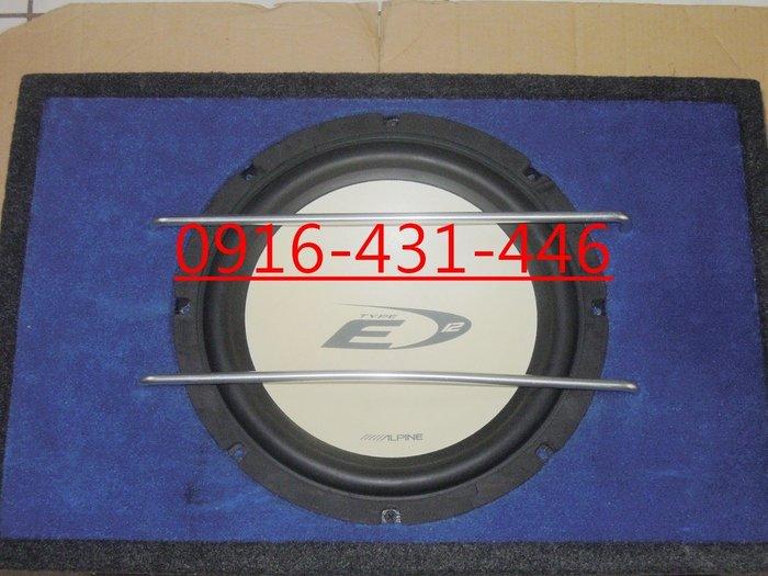 知名品牌 alpine SWE-1241 雙磁單音圈 被動式 12吋 重低音喇叭含音箱+擴大機